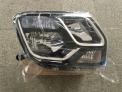 Dacia Duster Sağ Far Makyajlı 260105828R